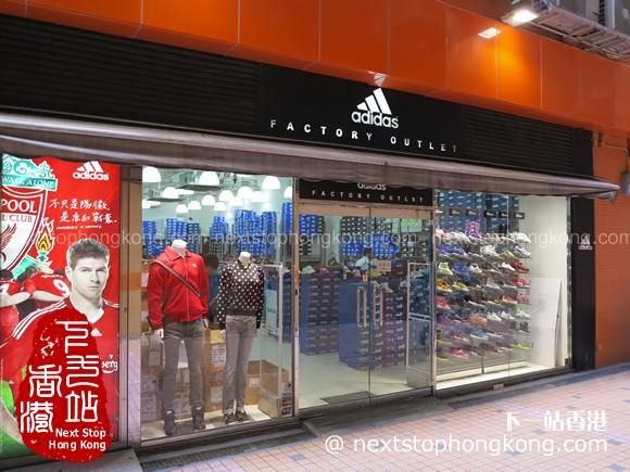 Adidas Factory Outlet In Kwun Tong