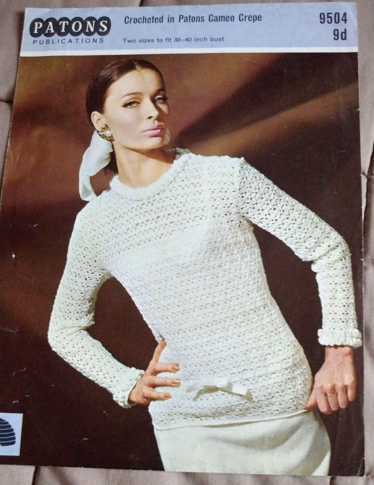 1960s Women\'s Top Ruffled Cuffs & Neck vintage crochet pattern 4 ply ...