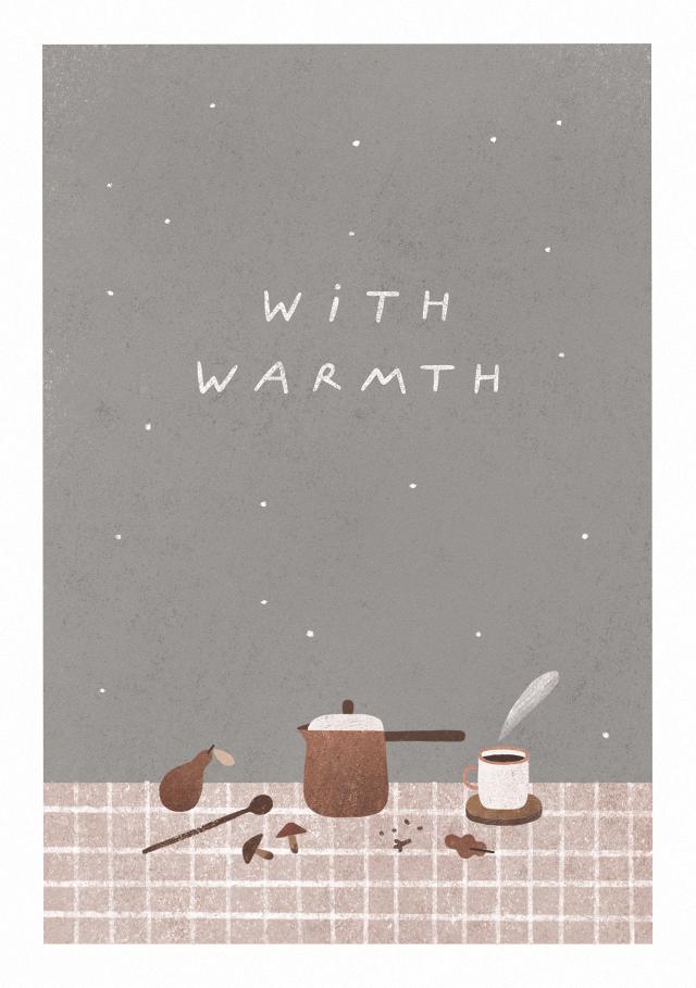 n a s t i a s l e p t s o v a — with warmth. postcard 2017