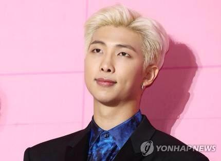 Bts Rm Popular Korean Drama Bts Leader