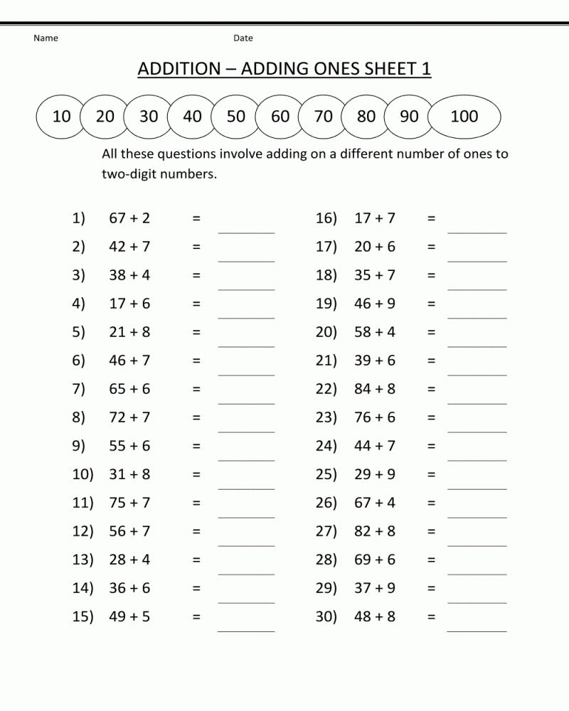 Printable 3rd Grade Math Worksheets 3rd Grade Math Worksheets Printable Math Worksheets Free Math Worksheets