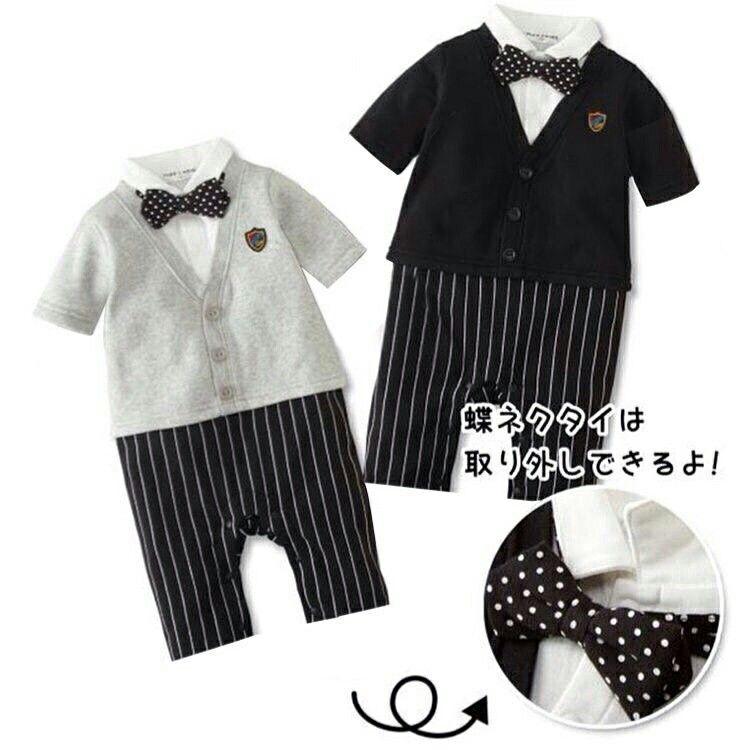 Baju Bayi Laki2