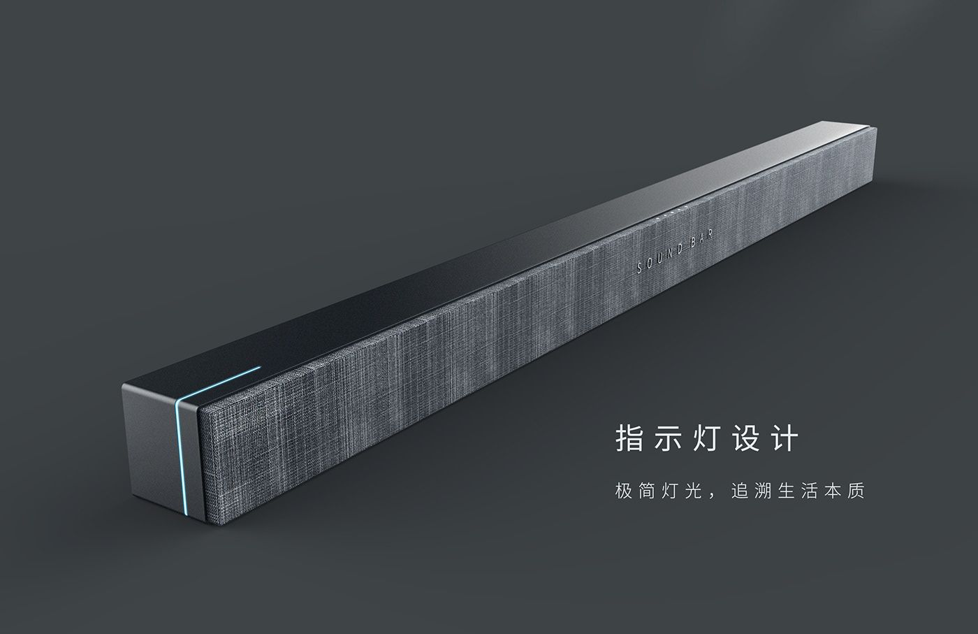 Gero Wong On Behance Sound Bar Design Gero