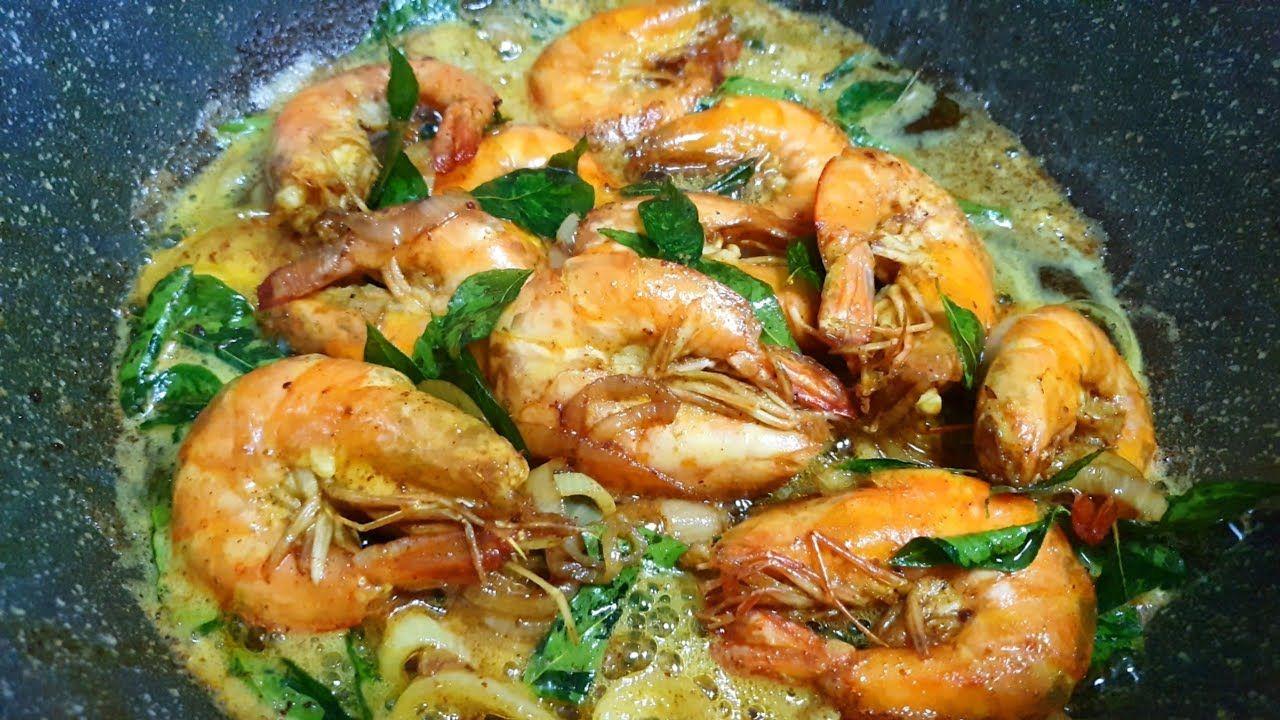 Udang Goreng Kunyit Sangat Sedap Mudah Turmeric Prawn Recipe Youtube Prawn Recipes Recipes Prawn