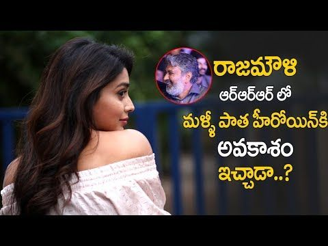 Shriya Saran In Rajamouli's RRR Did You Know For Which Role NTR Ram Charan