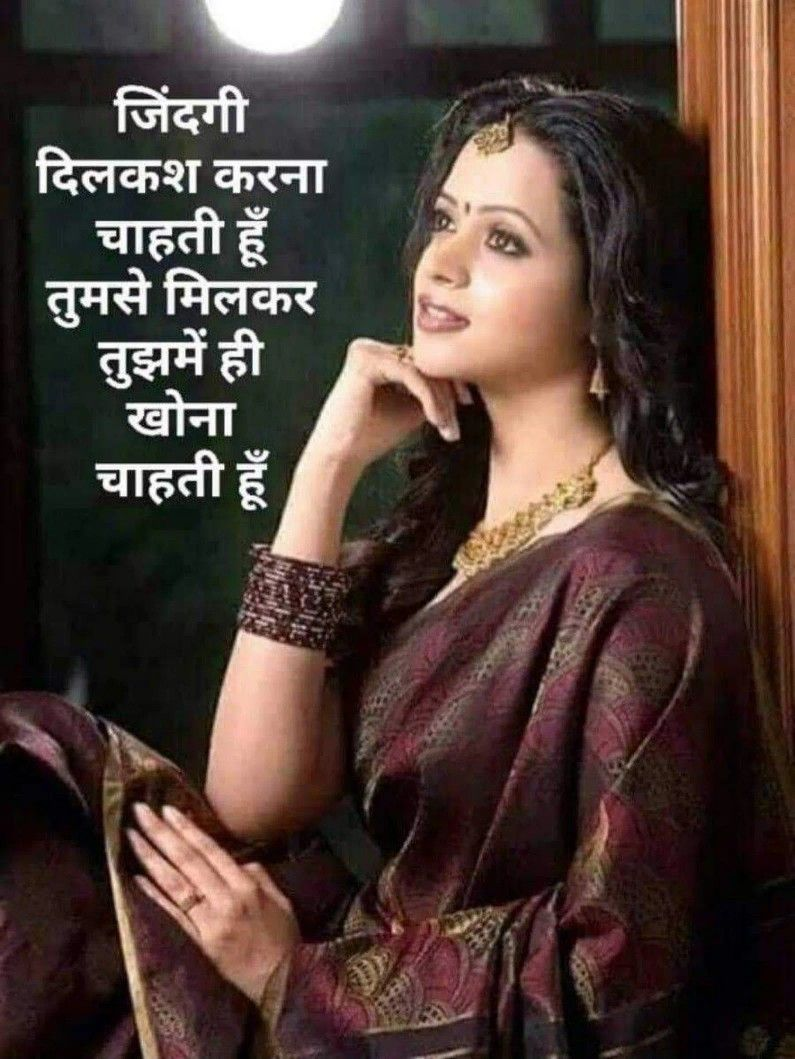 Pin by Nisha on khwaahishey... Hindi quotes, Love quotes