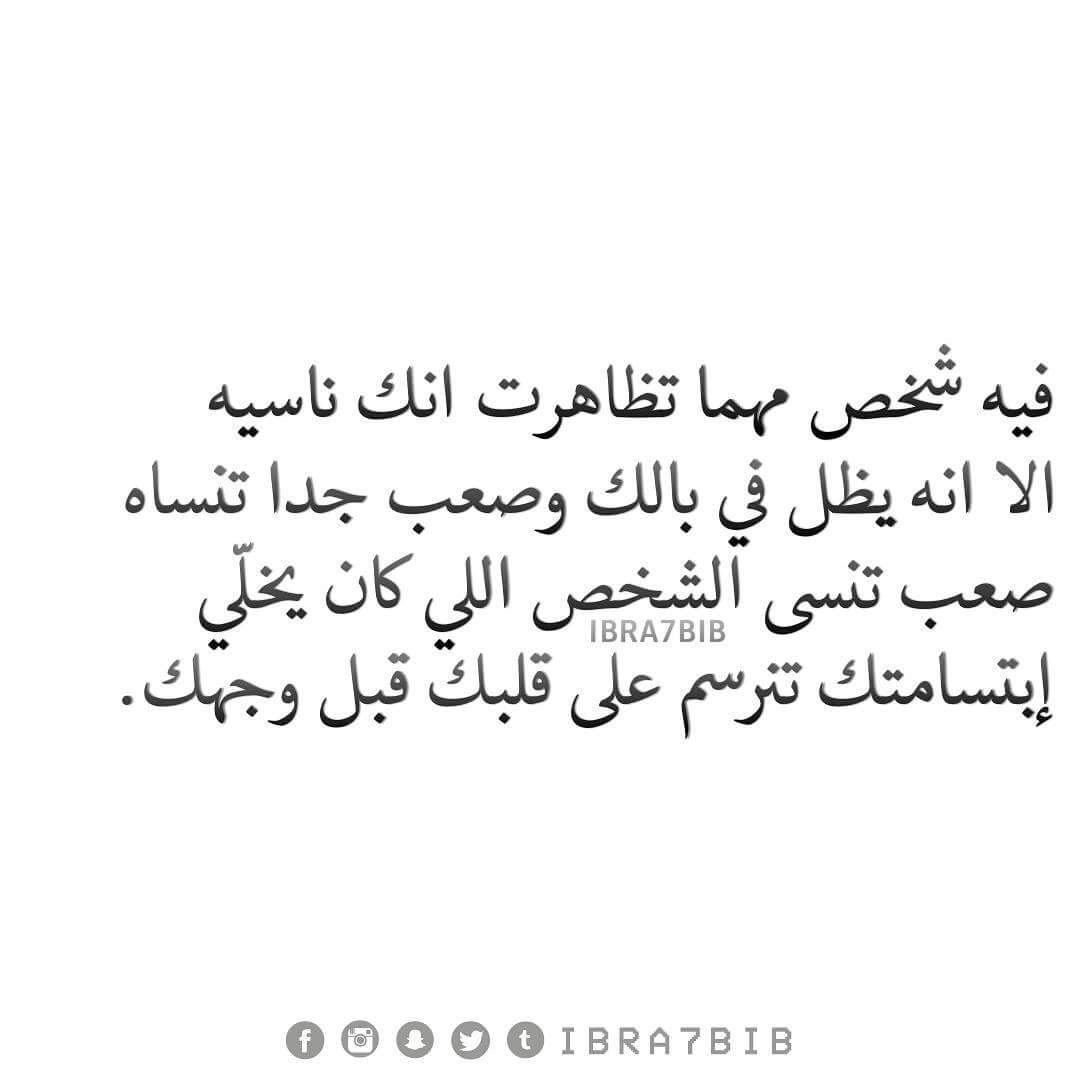 هذا الشخص Arabic Calligraphy Calligraphy
