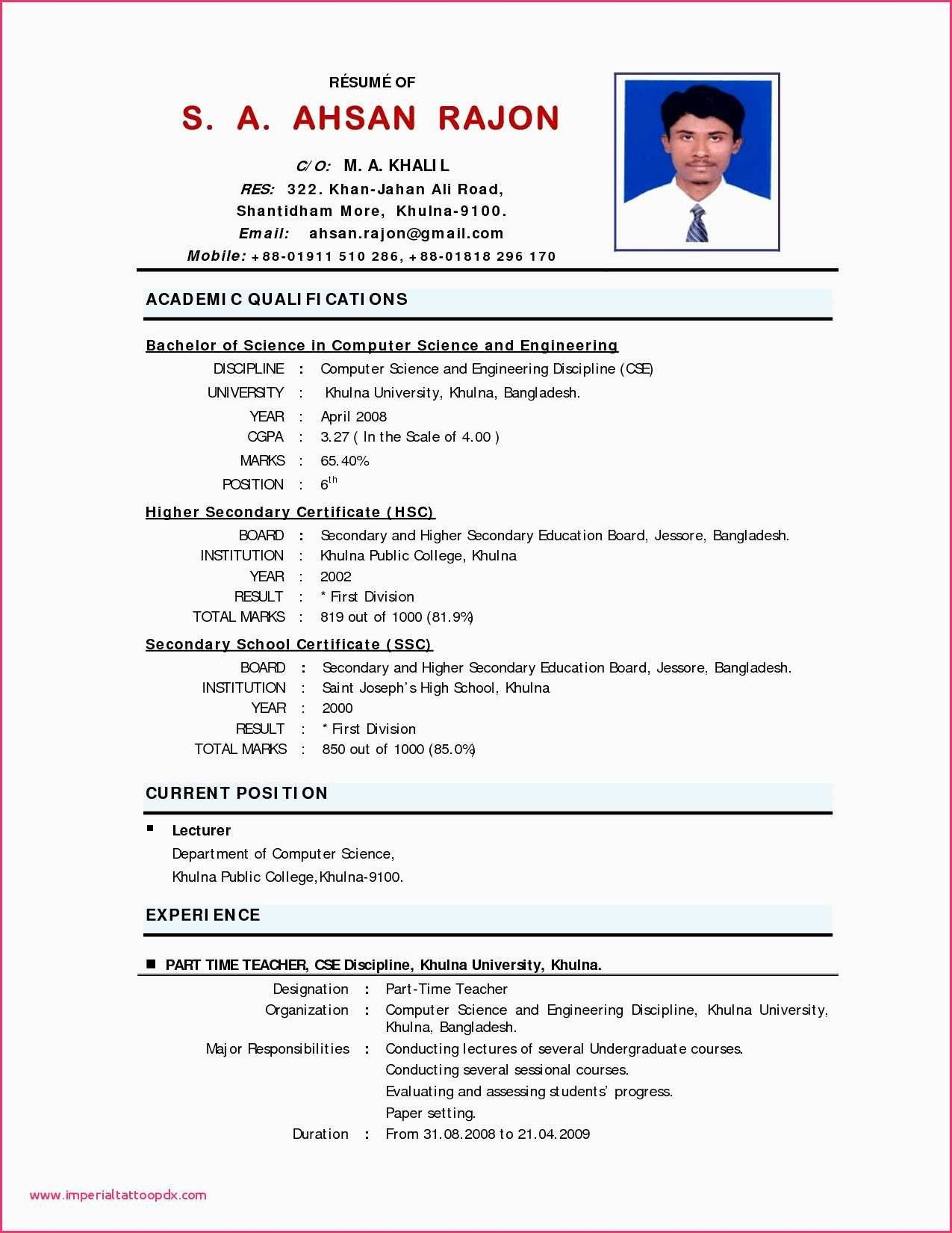 30 computer science student resume no experience in 2020