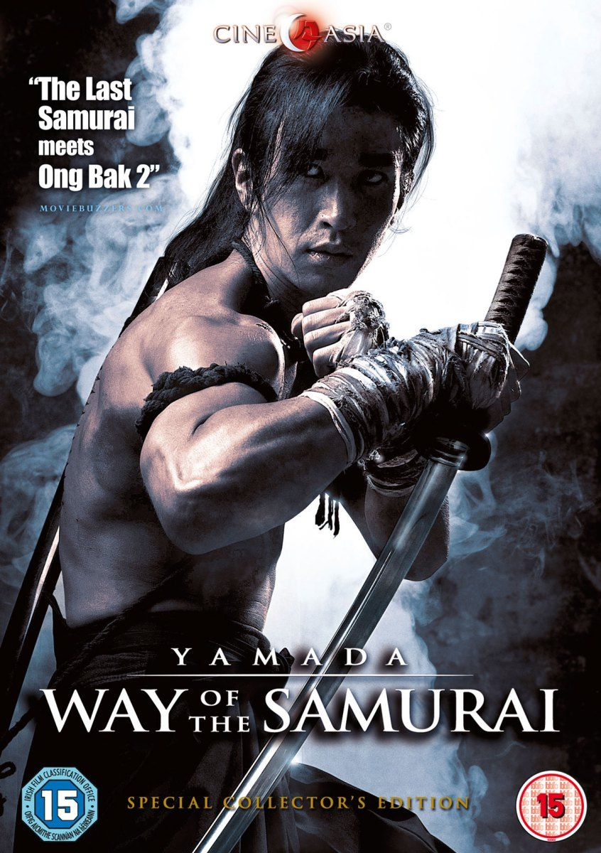Dia 27 Yamada The Samurai Of Ayothaya Cartazes De Filmes O