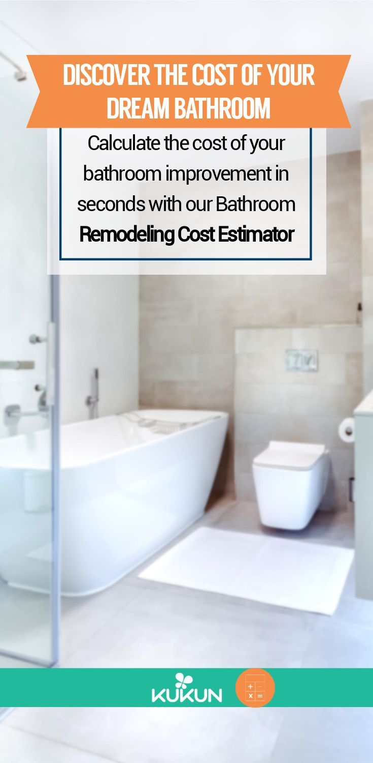 the first step to create the bathroom of your dreams is to