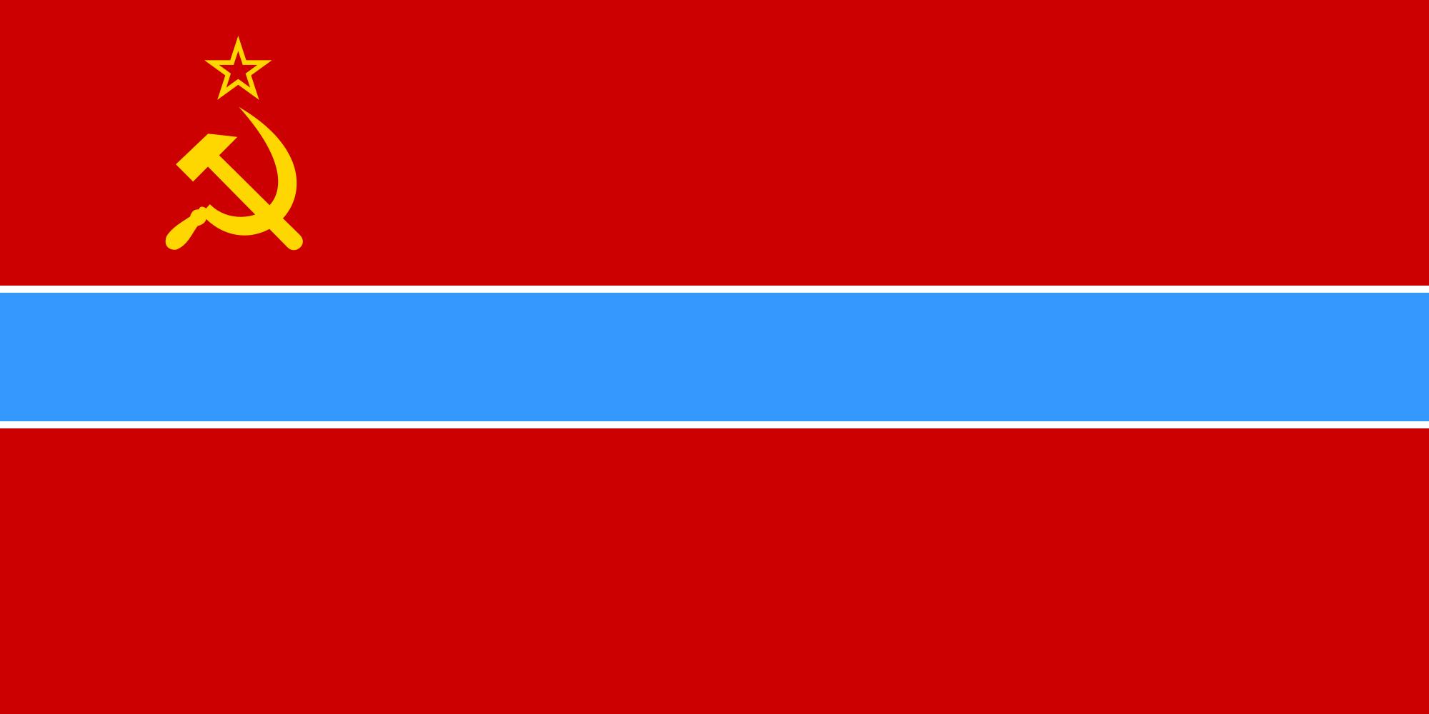 Flag Of The Uzbek Soviet Socialist Republic Soviet Socialist Republic Ussr Flag Historical Flags