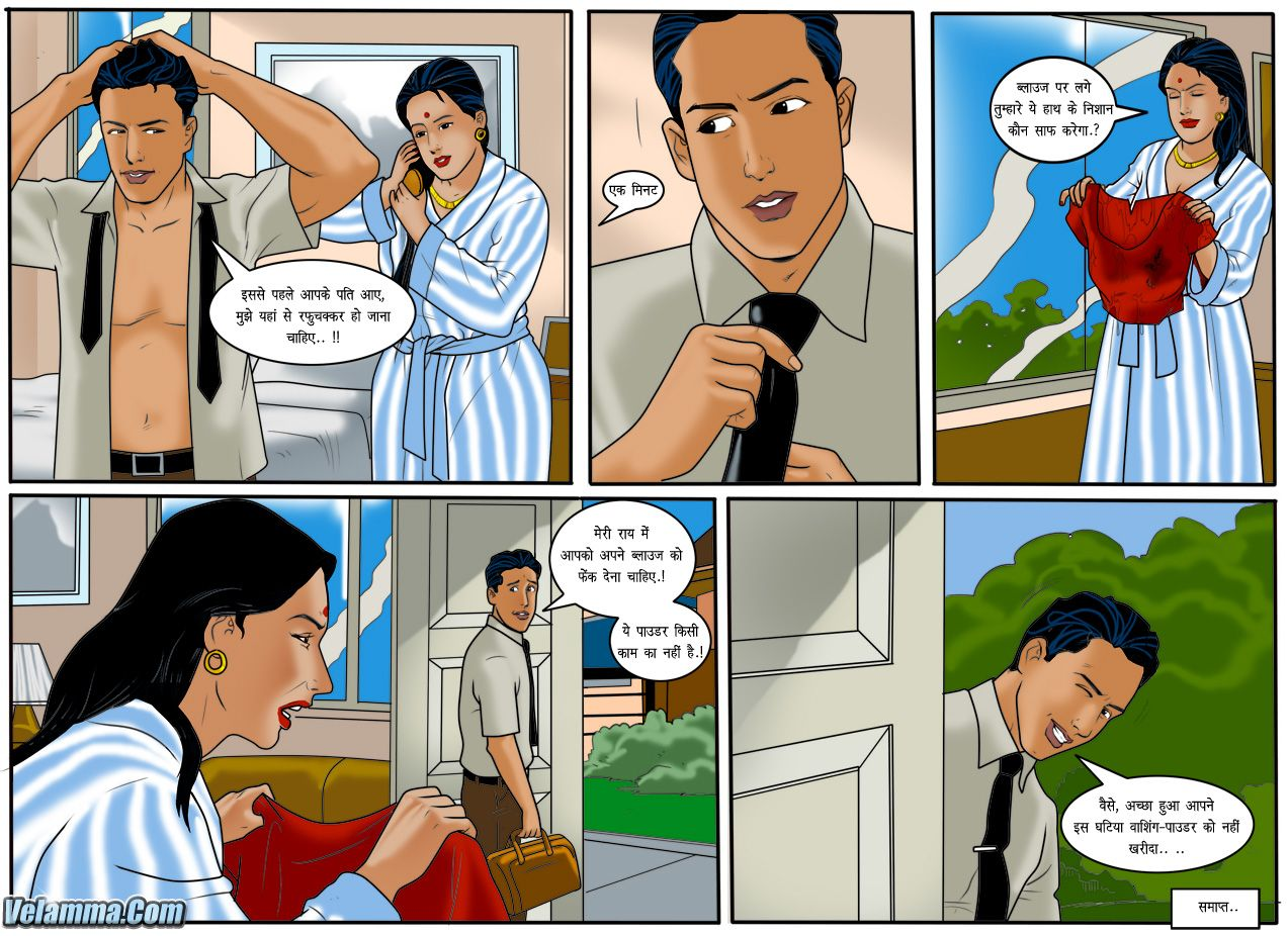 Hot indian comics