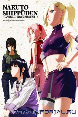 Anime Boevye Iskusstva Smotret Onlajn Besplatno Naruto Naruto Uzumaki Anime