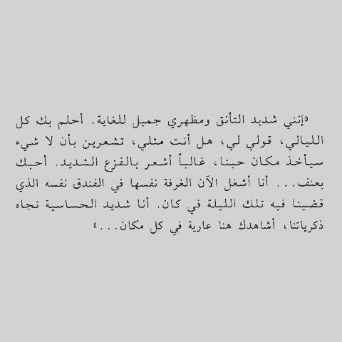رسائل فرانز كافكا إلى ميلينا Quotes Arabic Quotes Sayings