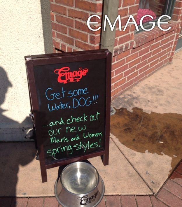 #emage #lohi
