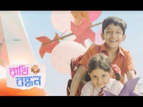 Rakhi Bandhan Behind Star Jalsha TV Serial   Rakhi Bandhan