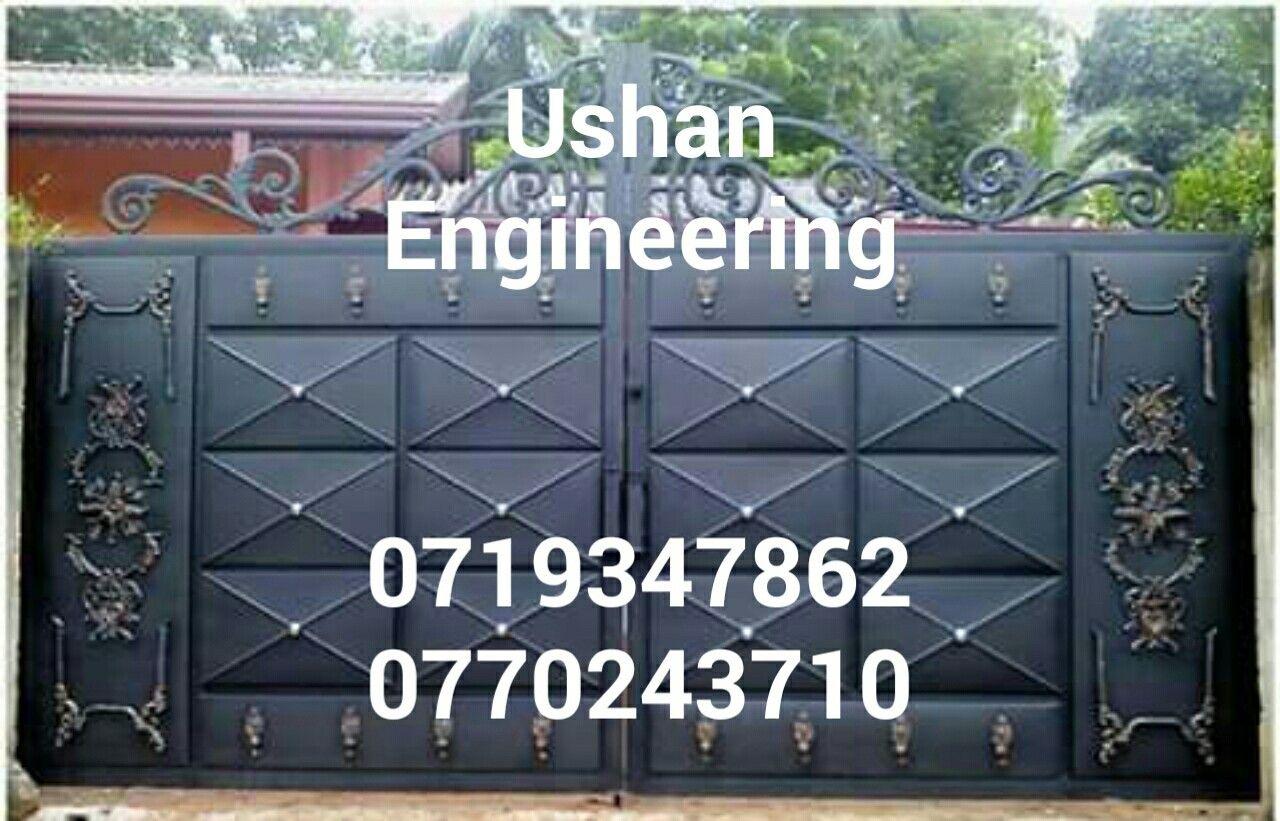 Gate Design Sri Lanka Steel Gate Design Metal Gate Design Sri