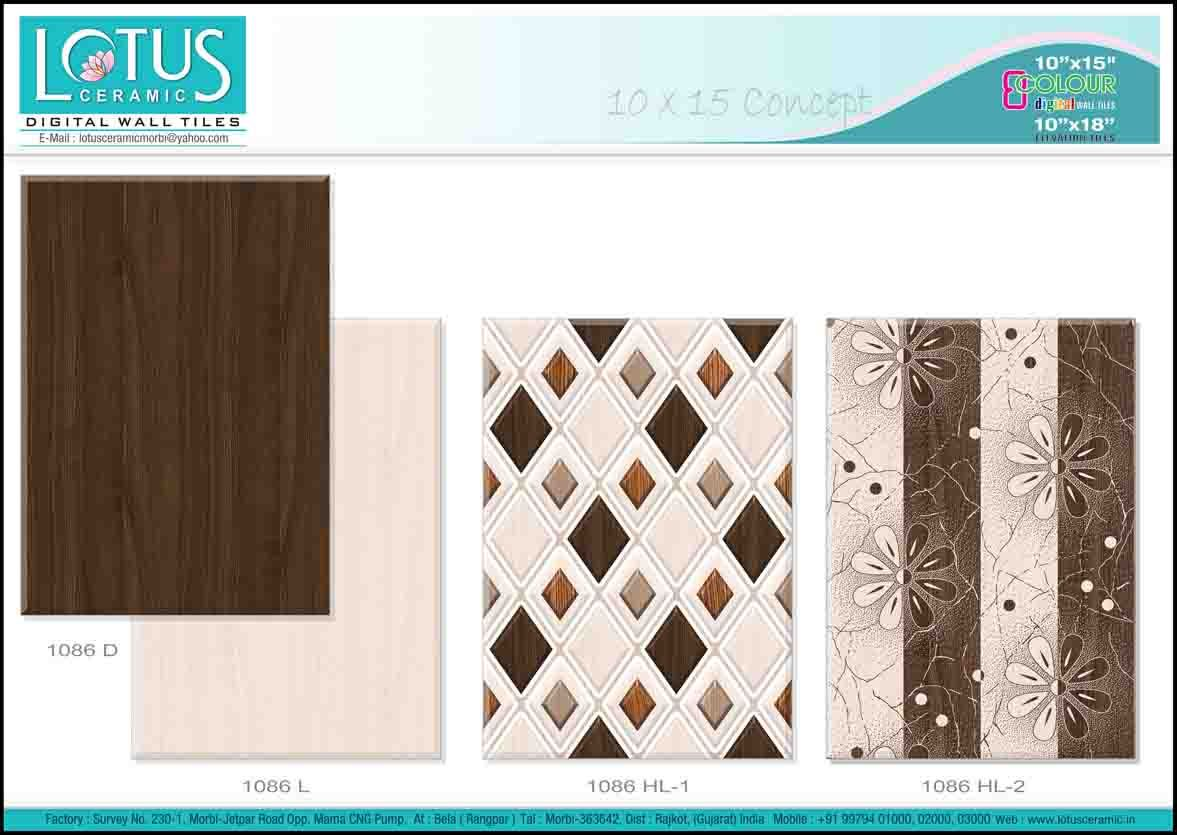 Lotus Ceramic Tiles Design Album Ceramic Tiles Tile Design Tile Manufacturers