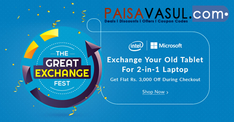 Find More Amazing Offers At Snapdeal Great Exchange Fest Http Www Paisavasul Com Code Snapdeal Offer Exchange Your Old Tab Coding Fest Shop Electronic Deals