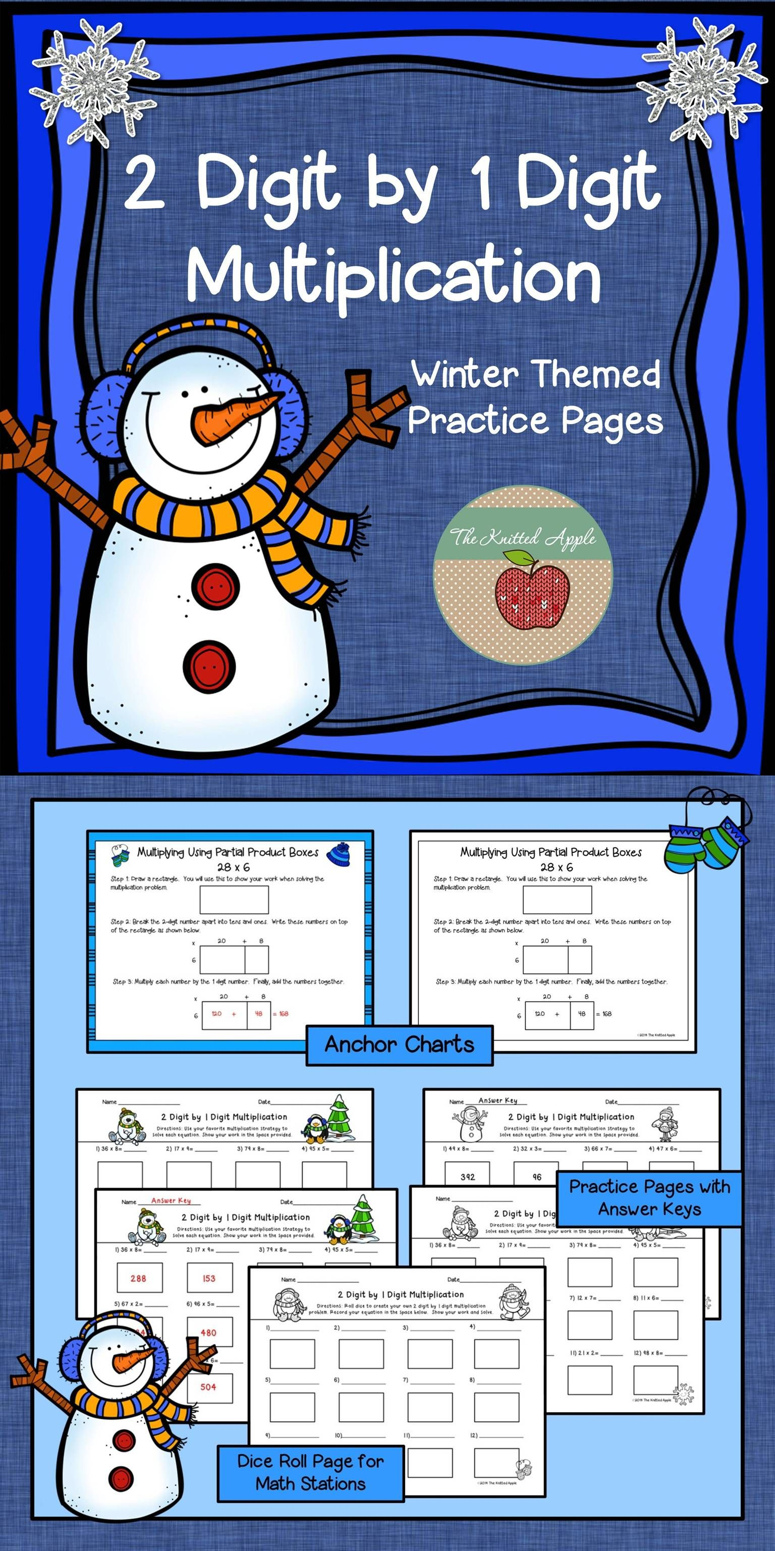 2 digit by 1 digit multiplication using partial products winter theme multiplication. Black Bedroom Furniture Sets. Home Design Ideas