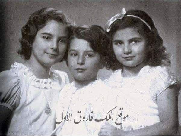 أبناء النبيل عباس حليم نصير العمال الأميرة نيفين التى تعيش حاليا ما بين لوزان فى سويسرا و الإسكندرية الأميرة اولفيا ال Old Egypt Royal Family Egypt