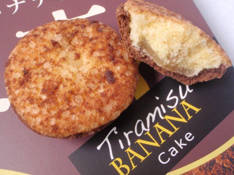 東京ティラミスバナナケーキって知ってる?「東京ティラミスバナナケーキ」の美味しさについて徹底的に調べてみた! - OMIYA!(おみや)  日本のお土産情報サイト | バナナケーキ, ティラミス, お菓子