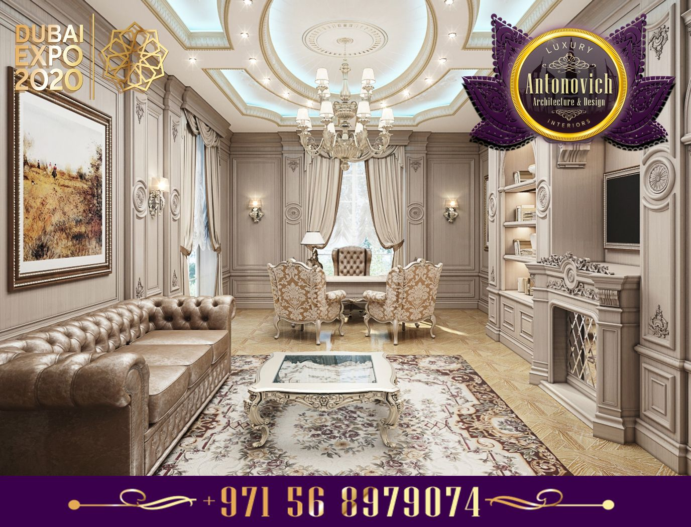 Beautiful dressing room design in dubai by luxury antonovich design - Luxury Interior Design Office Dubai Expo 2020 Antonovich Design Ae