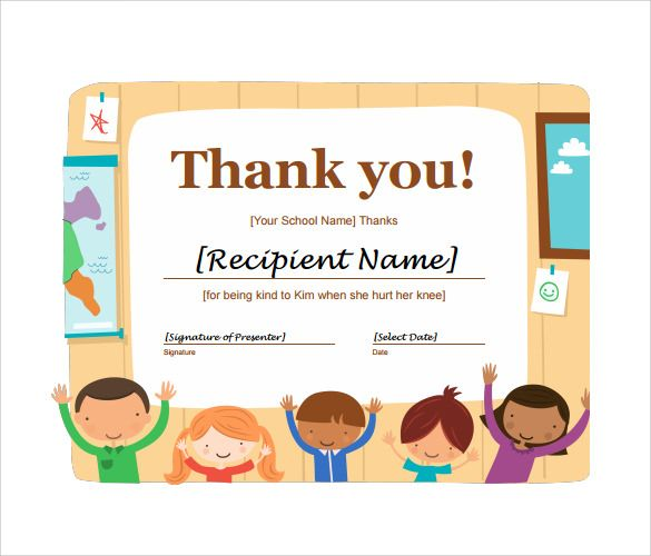 11 Thank You Certificate Templates