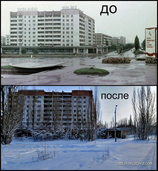 Image Result For Chernobyl Before And After