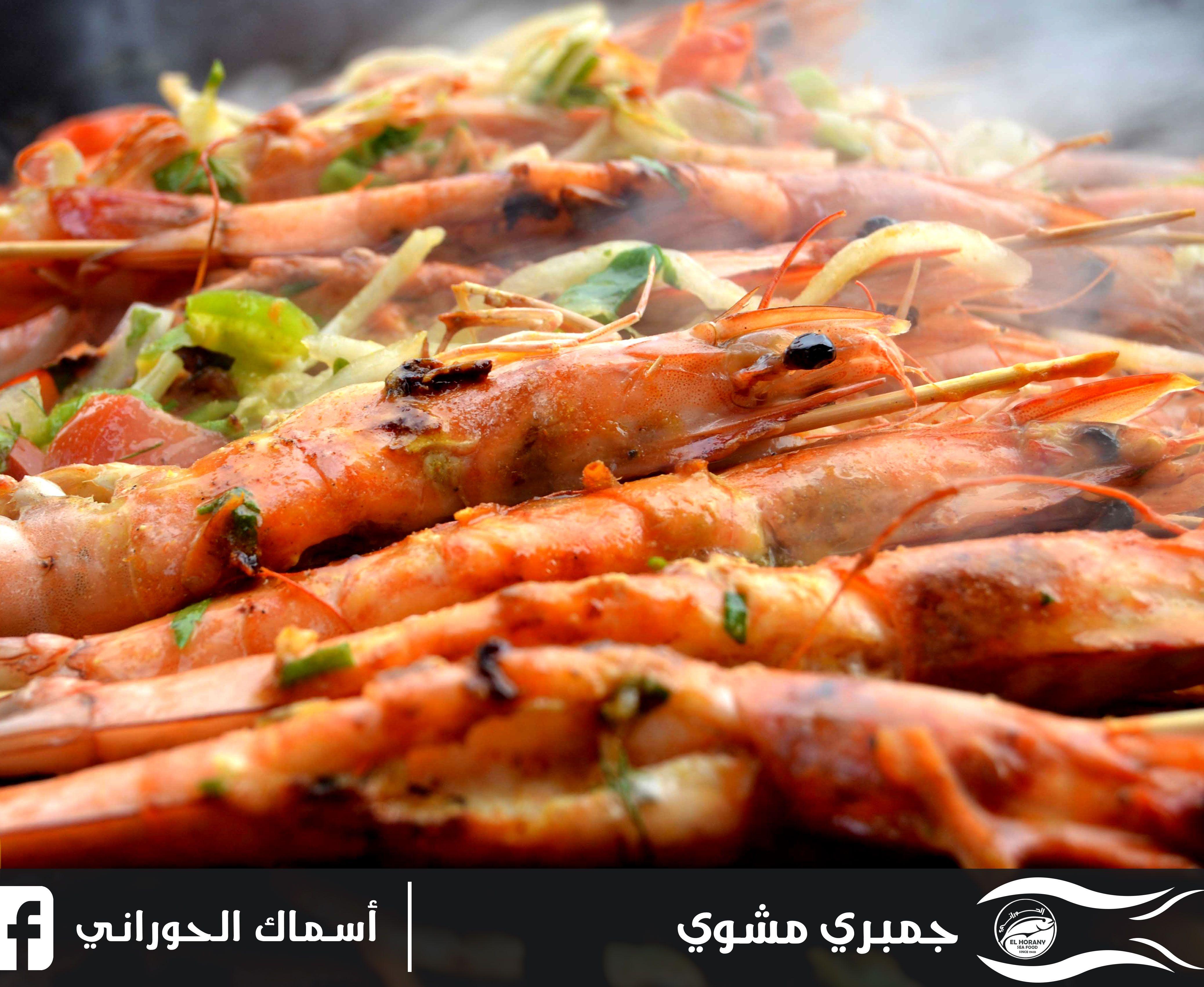 جمبري مشوي Food Shrimp Meat