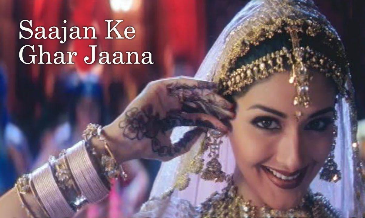 Saajan Ke Ghar Jaana (Full Song) - Lajja | Indian music ...