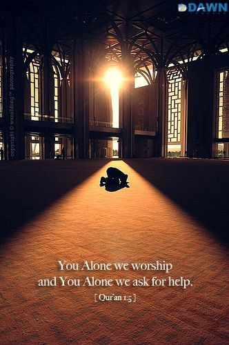 Quran 1:5) For #Umrah packages 2015 and #Hajj packages 2015