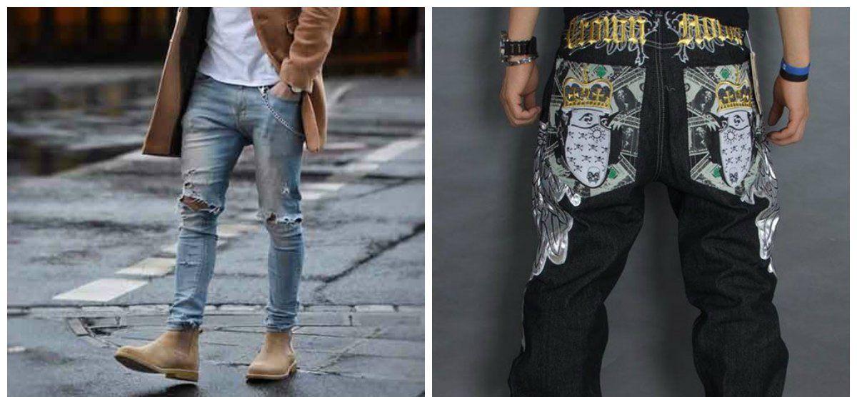 926ebf57397 mens jeans 2018