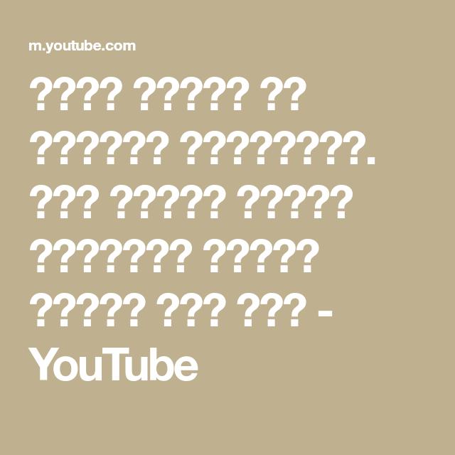 أكبر معجزة في رسومات الطاسيلي أول خريطة للكرة الأرضية عمرها عشرين ألف سنة Youtube Coffee Art Youtube Diy Youtube
