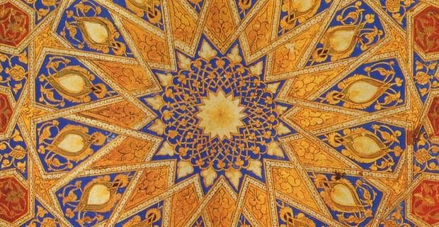 Pin En Arte Islamico
