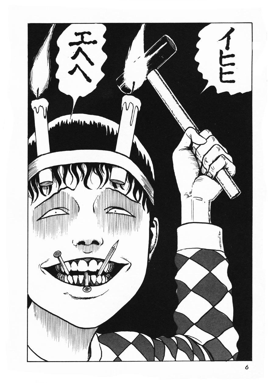 Ito junji collection mangá Junji ito, Japanese horror