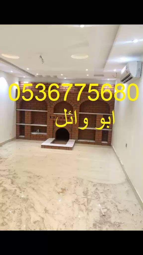 صور مشبات 0536775680 3eb2262117e43a9ec2afc2eb2078d8bc