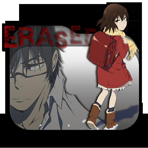 Boku Dake Ga Inai Machi Erased Icon Folder Art Icon Anime