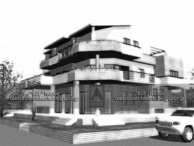 Alexiou-Georgiadou - block of flats