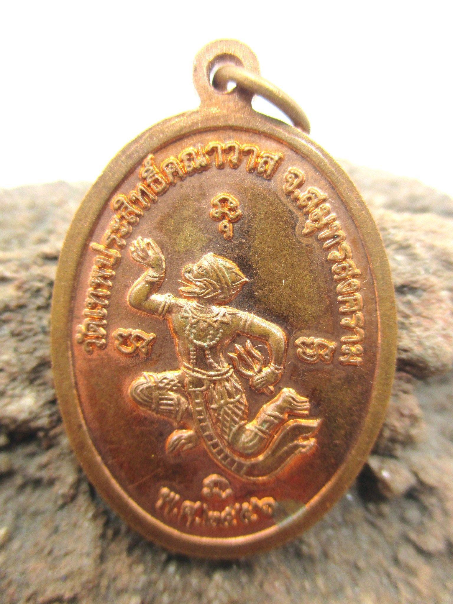 Rare 10 yrs Blessed Thai Hanuman,lord of monkey back Buddha with gemstone beads muay thai thai boxing  amulet pendant free paracord necklace