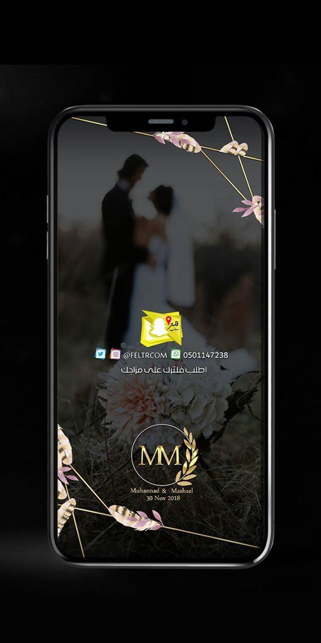 Stories Instagram Wedding Snapchat Filter Snapchat Filter Design Wedding Snapchat