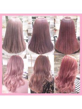 Tornado トルネード ピンクカラー ピンクアッシュ ピンクベージュ パープルピンク オンブレヘア ヘアカラー ピンクアッシュ 髪色 ピンク