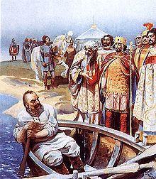 Khazarere - Wikipedia, den frie encyklopædi