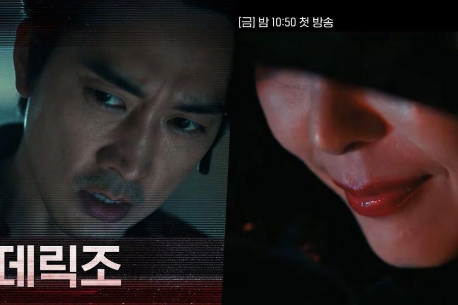 """Watch: Song Seung Heon Vows To Find Mysterious Murderer In """"Voice 4"""""""