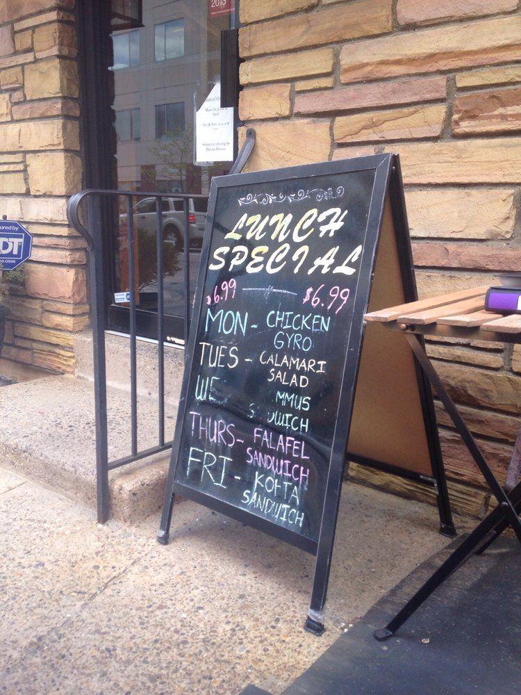 Aya S Cafe Penn Center Philadelphia Pa Cafe Mediterranean Recipes Kofta