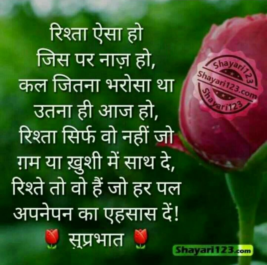 Pin By Arzoo Jamwal On Dil Se Pinterest Good Morning Morning