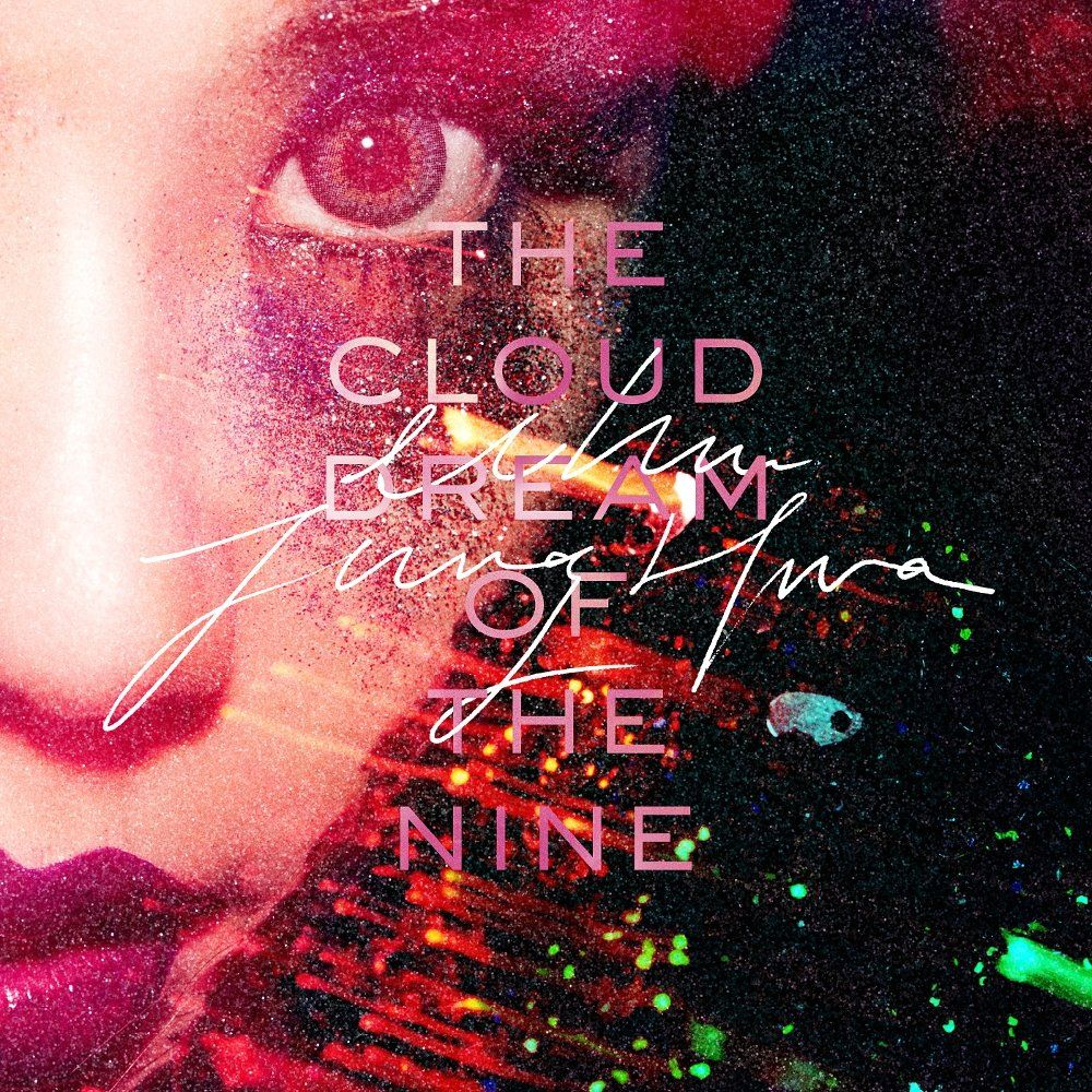 Uhm Jung Hwa – The Cloud Dream of the Nine (2017.12.13)