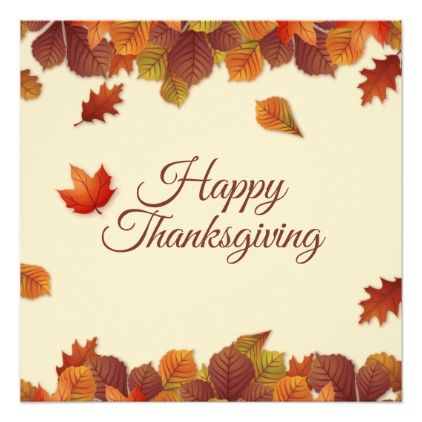 Simple Autumn Leaves Thanksgiving  Invitation  Thanksgiving