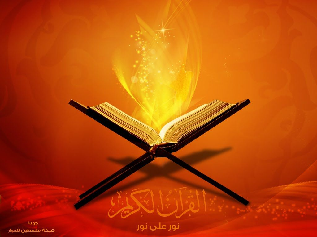 Islam images Quran HD wallpaper and background photos (25345219)