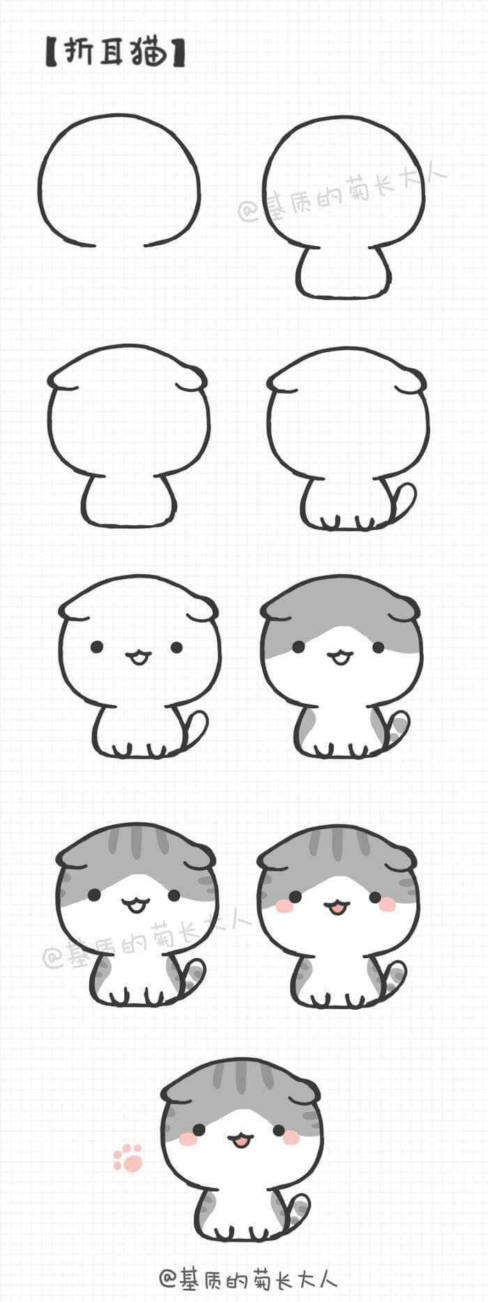 Dessin Chat Kawaï Mini Dessins Drawings Cute Drawings